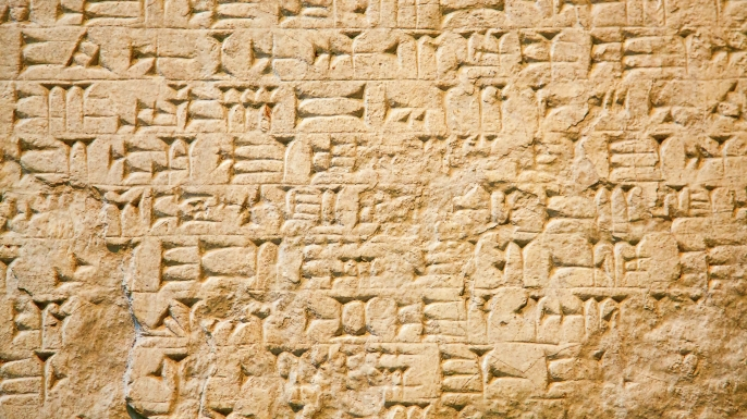 hith-prehistoric-recordkeeping-system-used-long-after-writing-emerged-E
